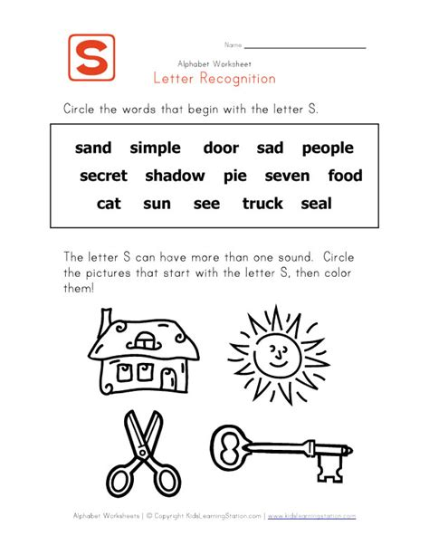letter s words alphabet recognition page learning station