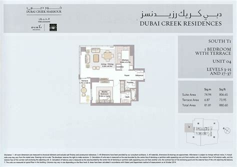 residence floor plans the lagoons dubai creek residence south tower floor plans
