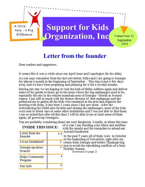Support Newsletter Support For Organization Newsletter