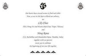 Indian Wedding Card Wordings Our Wording Templates Madhurash