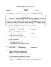periodical test grade2 k to 12 english grade 2 3rd periodical exam review ebooks