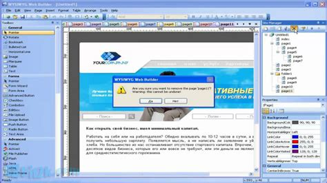 tutorial web builder 10 wysiwyg web builder 12 0 3 crack full version hit2k