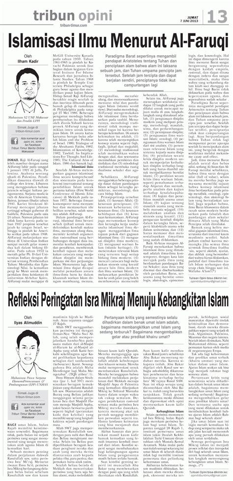 Tauhid Ismail Raji Al Faruqi 1 ismail raji al faruqi dan islamisasi ilmu