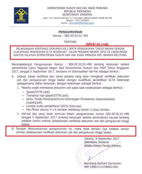 format surat pernyataan https sscn bkn go id cara mencetak kartu pendaftaran dan ujian cpns periode ii