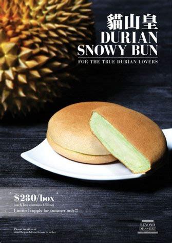 Filling Pandan Trans beyond dessert s durian snowy bun wcity