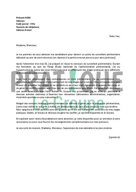 Lettre De Motivation De Municipale Lettre De Motivation Pour Un Emploi De Surveillant P 233 Nitentiaire D 233 Butant Pratique Fr