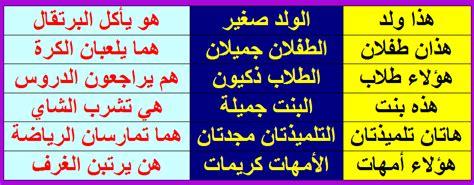cara membuat poster one direction kelas bahasa arab kelas bahasa arab dar el urf