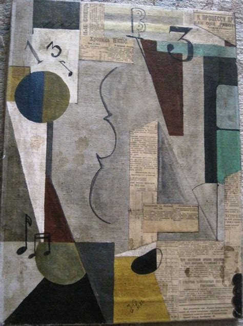 picasso paintings with musical instruments 604 best images about cubism on pablo