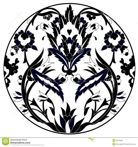 Ottoman Motifs Design Series With Twenty One Stock Vector Ottoman Motifs