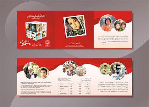11 Drug Brochure Templates Psd Illustrator Files Download Free Premium Templates Medication Brochure Templates Free