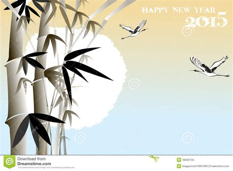 korean new year greeting korean new year greeting card with bamboo eps10