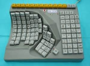 One handed maltron left handed and right handed keyboards