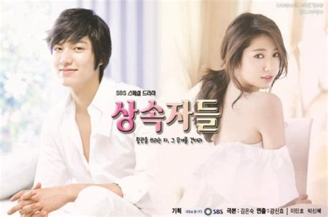 film drama park shin hye lee min ho actor kpop