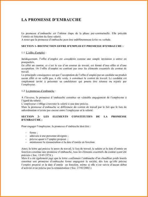 Promesse De Stage Lettre 6 Exemple Promesse D Embauche Lettre De Demission