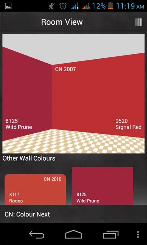 asian paints color mixer app for architect vastu analyst chetak r m