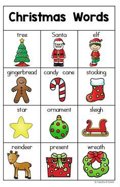 christmas words that start with n literacy worksheets math and math literacy on