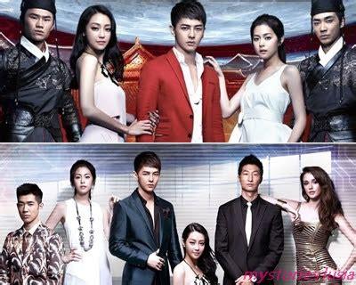 my stories sinopsis movie film strobe edge movie jepang my stories sinopsis the crossing hero drama taiwan terbaru