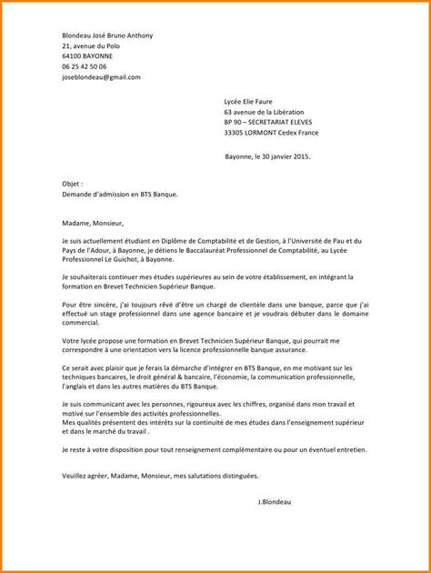 Lettre De Motivation De Banque 7 lettre de motivation stage banque format lettre