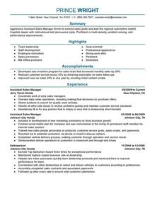 Assistant Manager Resume Examples Automotive Resume