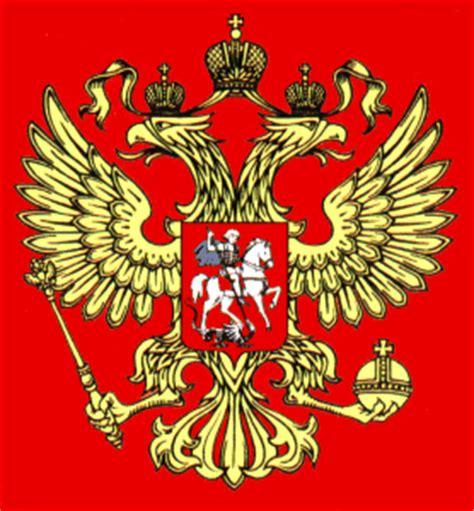regno ottomano ribellione nazionale vogliamo l impero romano ma un
