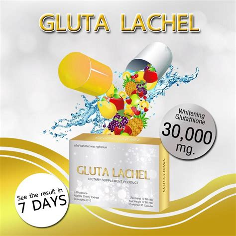 Capsule Lapunzel Whitening gluta lapunzel by skinest thailand best selling products
