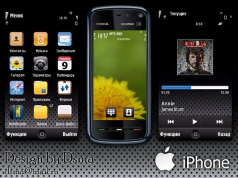ui themes for iphone nokia 5800 theme iphone ui