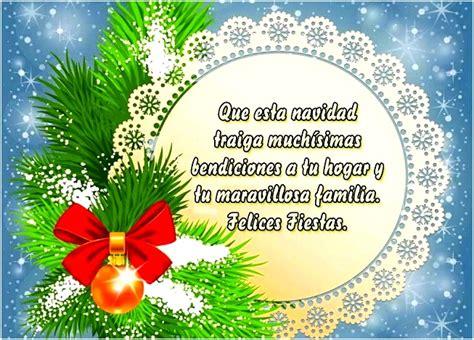 imagenes navideñas frases mensajes de navidad para tarjetas imagenes para mama