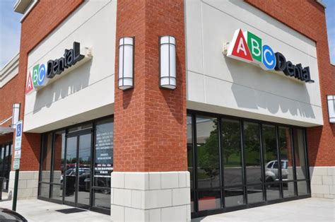 huber heights emergency room abc dental home