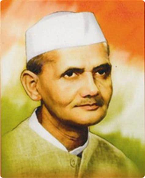biography in hindi of lal bahadur shastri lal bahadur shastri in hindi ल ल बह द र श स त र क ज वन