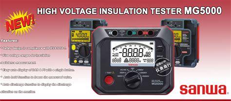 Mg5000 Sanwa Digital Insulation Tester mg5000 sanwa digital insulation tester