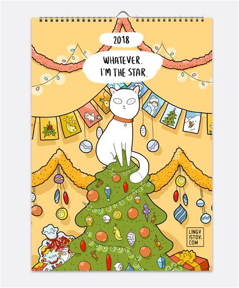 cats wall calendar 2018 signed lingvistov store