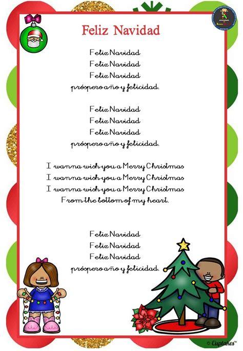 vamos a cantar villancicos en navidad 1