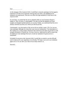 Response Letter To Unjustified Complaint Responding To A Customer Complaint Letter Docoments Ojazlink