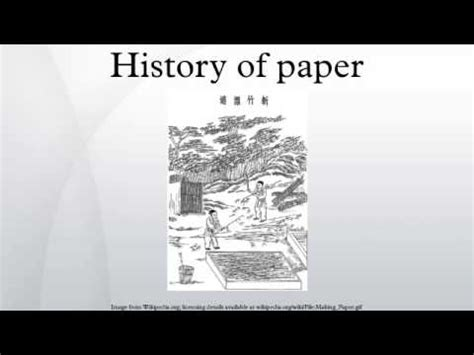 History Of Paper - history of paper