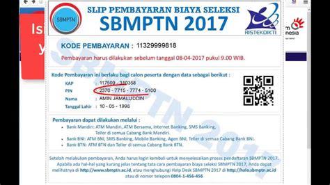 Mega Bank Sbmtpn Saintek 2017 terbaru cara daftar sbmptn 2017 reguler login