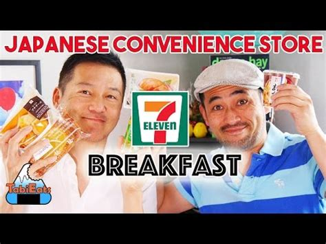 download youtube japan download youtube to mp3 my first breakfast in japan