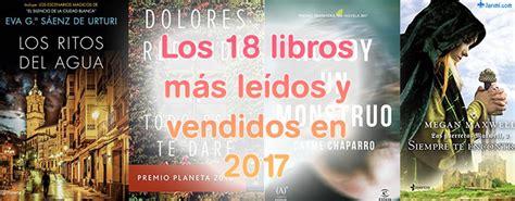 libro the cal 2017 gothic art los 18 libros m 225 s le 237 dos y vendidos de 2017 191 cu 225 l es tu favorito