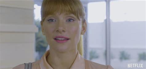 black mirror uk tv black mirror netflix unveils third season trailer