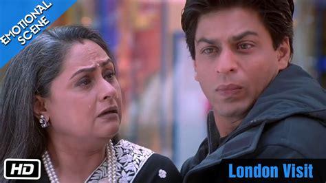 film london love story full movie youtube download london visit emotional scene kabhi khushi