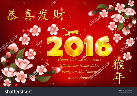 new year greetings translation 2016 business new year greeting stock vector