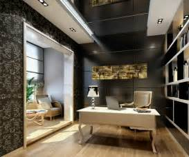 room design modern a