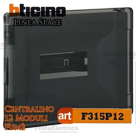 cassette per quadri elettrici bticino f315p12 centralino linea space 12 moduli su quadro