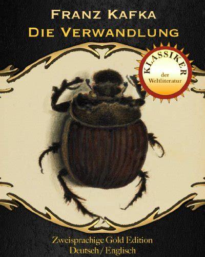 die verwandlung german edition books quot die verwandlung metamorphosis zweisprachige