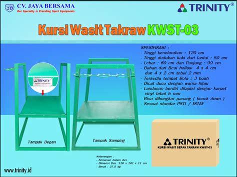 Kursi Wasit Voli kursi wasit sepak takraw kwst 03 distributor alat olahraga