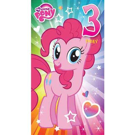 My Today 3 my pony 3 today 3rd birthday card mp010