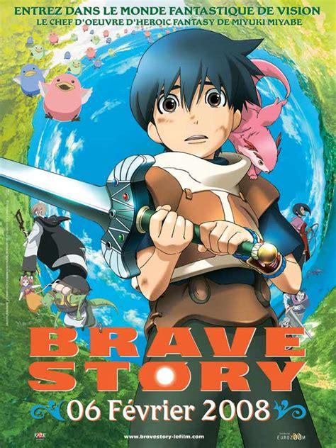 Brave Story 2006 Film Brave Story Film 2006 Allocin 233