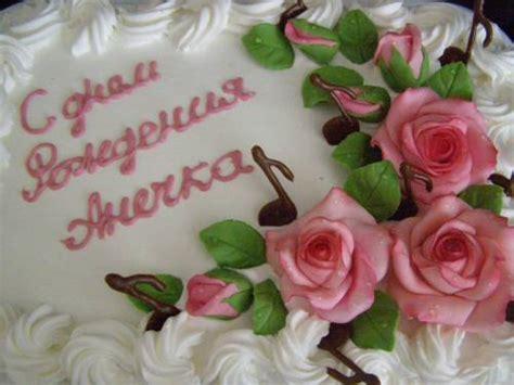 Шоколадный торт с розами фото