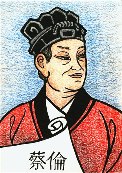 Who Invented Paper - cai lun alchetron the free social encyclopedia