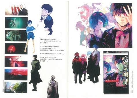 tokyo ghoul illustrations zakki books image illustration 7 jpg tokyo ghoul wiki fandom
