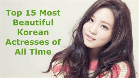 most beautiful korean actress without makeup most beautiful korean actress without makeup 2016 mugeek